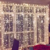 LED燈LED彩燈閃燈串燈冰條燈3*3米節日裝飾燈