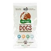 AMI Dog 阿米狗3kg 純素狗飼料 抗過敏配方 (中大型犬,中顆粒) (新包裝新配方)