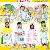 日本商連新款造型浴衣/浴巾 (企鵝/青蛙小雞/粉紅兔)
