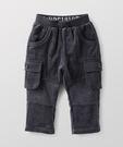 【限時4折】Hallmark Babies 男童多口袋工作褲 HC3-R25-01-KB-NG