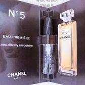 chanel 香奈兒5號 女性淡香水 試管噴 2ml