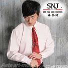 【大尺碼-S-08-3】-專業自信辦公室男長袖襯衫(淺粉紅)。(上班族制服 OL粉領套裝 專業形象)