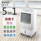 惠而浦15公升 負離子 香氛水冷扇(AC3815)