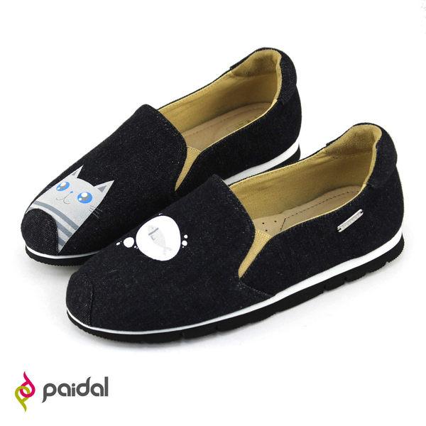 Paidal 貓咪與魚輕運動休閒鞋-黑