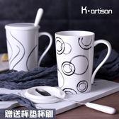 創意陶瓷杯子大容量水杯馬克杯簡約情侶杯帶蓋勺咖啡杯牛奶杯定制