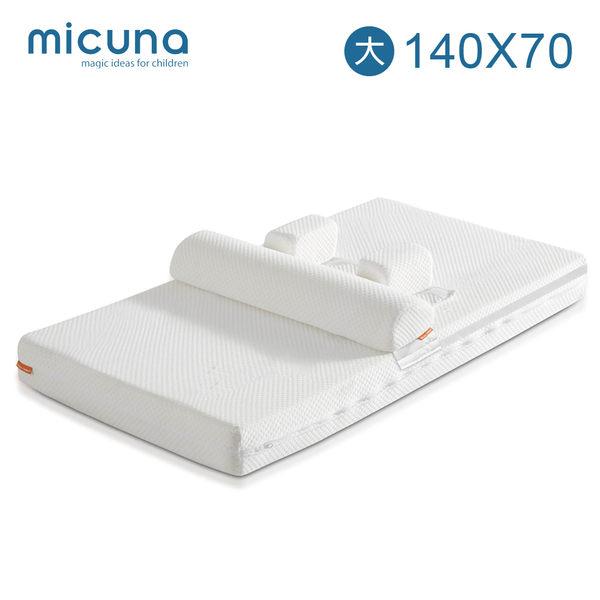 micuna 西班牙防側翻床墊-大 I-CH-1741-00-FF