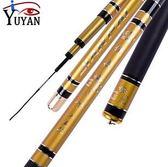 碳素桿超硬釣魚竿垂釣漁具釣竿套裝FA05181『時尚玩家』