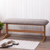 竹韻美學日式餐椅凳-生活工場