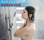 蓮蓬頭/花灑 增壓花灑單頭帶開關超強沐浴淋雨家用手持蓮蓬頭加壓全銅淋浴噴頭 酷我衣櫥