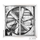 負壓風機工業排風扇大功率強力靜音換氣扇抽風機工廠養殖場排氣扇HM 雙十二免運