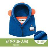 兒童帽子秋冬款男童女童圍脖護耳一體寶寶冬季防風保暖套頭帽女潮