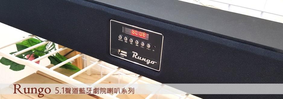 rungo8188-imagebillboard-a8fbxf4x0938x0330-m.jpg