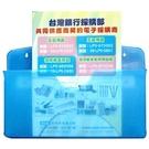 【奇奇文具】WIP C3523 A4多功能(橫)置物盒