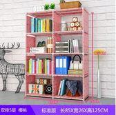 簡易書架落地置物架學生桌上書櫃兒童桌面小書架收納省空間架子igo 曼莎時尚