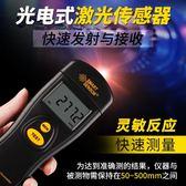 轉速計 希瑪激光轉速表數顯測量轉速計926測速儀高精度測轉速測速儀AR925 克萊爾