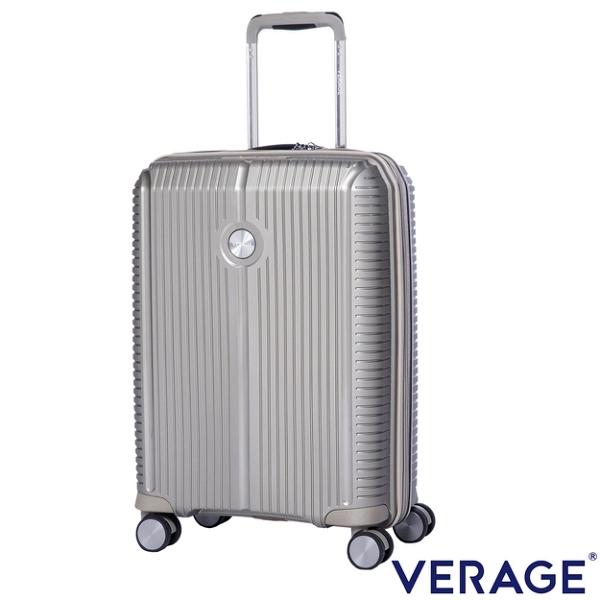 英國 Verage 維麗杰 19吋極輕量 英倫旗艦系列 登機箱/旅行箱-(香檳)