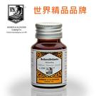 德國 Rohrer & Klingner 鋼筆墨水 50ml - 向日葵 RK210 / 瓶