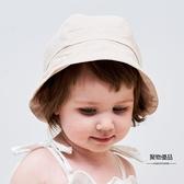 漁夫帽兒童盆帽雙面嬰兒帽子遮陽帽寶寶外出防曬【聚物優品】