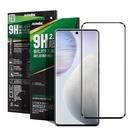 NISDA 完美滿版玻璃保護貼 for vivo X50 / vivo X60 使用-黑色