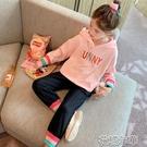 女童套裝女童網紅套裝秋裝新款小女孩洋氣春秋童裝中大兒童兩件套潮 快速出貨