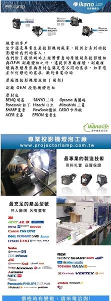 NEC 原廠投影機燈泡NP06LP / 適用機型NP3250-R