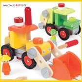 木質DIY拆裝螺母工程車挖土機模型玩具