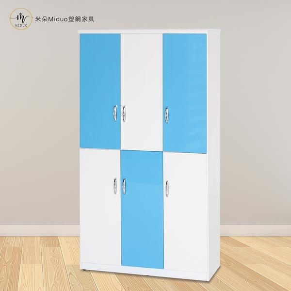 【米朵Miduo】3.2尺塑鋼六門鞋櫃 防水塑鋼家具