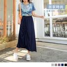 《CA2263》居家時尚。涼爽實搭修身腰鬆緊抽繩傘襬長裙--適 2L~6L OrangeBear