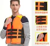 大人救生衣大浮力便攜成人釣魚馬甲兒童背心船用專業救身求生