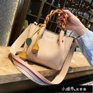 手提包 包包女新款簡約時尚少女編織手提女包百搭寬肩帶單肩【快速出貨】