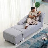 一件免運-貴妃躺椅 臥室 北歐床尾凳 陽台休閒 小戶型轉角布藝沙發XW