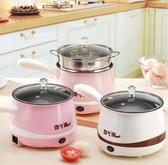 300v 煮蛋器煮蛋蒸蛋器雙層家用多功能迷你小型電蒸鍋WD 晴天時尚館