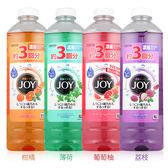 日本 P&G JOY 速淨除油濃縮洗碗精 440ml 補充瓶 碗盤 清潔【BG Shop】4款供選