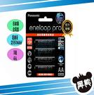 黑熊數位 Panasonic 國際 Eneloop PRO 低自放電充電電池 3號 2550mAh AA 3號