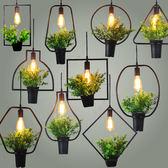 植物燈 現代簡約餐廳吧台咖啡廳創意藝術綠植物吊燈田園個性陽台燈具