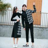 情侣衫格子襯衫女裙韓版新款春秋季不一樣的情侶裝雙色拼接休閒百搭 初語生活