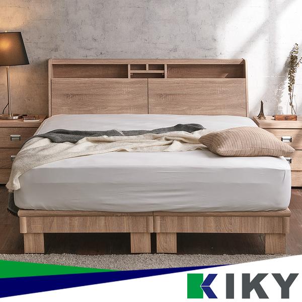 【床組】芈月 單人加大3.5尺床架組 附插座收納型床頭片(床頭+六分床底) KIKY