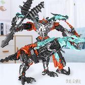 手辦變形玩具金剛霸王龍鋼索恐龍機器人加大模型兒童玩具 DJ10515【優品良鋪】