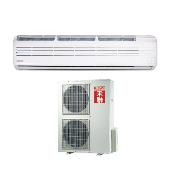 好購物 Good Shopping【禾聯冷氣】14kw一對一變頻冷專分離式冷氣省電1級《HI-HO-C140》主機板7年