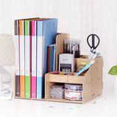 得力木質文件架收納文件筐資料架書架欄辦公用品桌面文具架子多層 智能生活館
