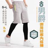 男爵保暖九分褲襪 舒適透氣 琨蒂絲 台灣製