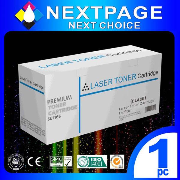 【台灣榮工/NEXTPAGE】HP CB435A/CB436A/CE285A 黑色相容通用碳粉匣