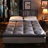 全棉柔軟羽絨床墊榻榻米180*200cm雙人加厚10公分保護墊被學生床褥HD 強勢回歸 降價三天
