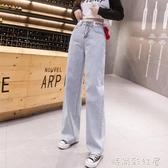 高腰牛仔闊腿褲女2020年春新款垂感長褲寬鬆小個子泫雅直筒拖地褲「時尚彩紅屋」