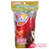 【COCORO樂品】俏麗魔髮捲(M)2枚|自黏式 暢銷美髮小物 輕鬆整理頭髮 亮麗捲髮