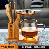 耐熱玻璃公道杯加厚玻璃分茶器大號茶海過濾茶漏功夫茶具茶道配件第七公社