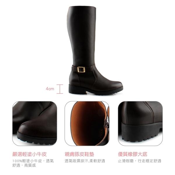SCONA 蘇格南 全真皮 經典率性側扣厚底長靴 咖啡色 8786-2