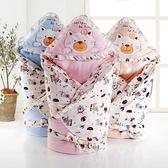 嬰兒包巾抱被嬰兒絨布包被春秋冬季加厚寶寶抱毯可脫膽襁褓被子用品 九週年全館柜惠