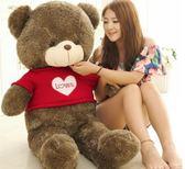 大號熊公仔1.6米大熊娃娃毛絨玩具熊熊禮物抱抱熊狗熊玩偶女 晴光小語