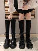 騎士長靴女秋冬厚底高筒靴不過膝及裸靴瘦瘦彈力襪靴 新北購物城